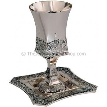Square Jerusalem Communion Cup - Pewter