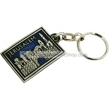 The Lion of Judah - Jerusalem Keychain