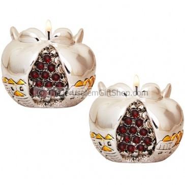 Pomegranate Shape Jerusalem Candle Holders