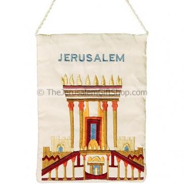 Yair Emanuel Embroidered Bag - Jerusalem Temple