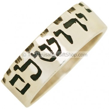 Isaiah 62:6 Watchman On Your Walls Ring