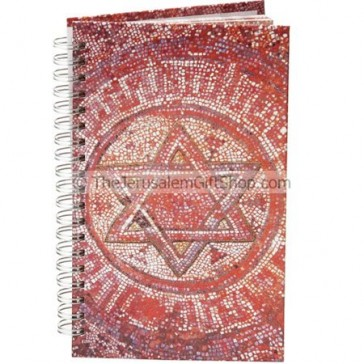 Spiral Hard Cover Notebook 'Star of David' theme - Holy ...