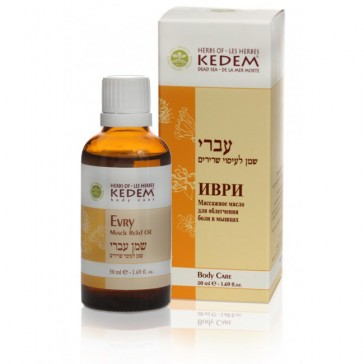 Evry - Muscle relief oil by Herbs of Kedem Dead Sea