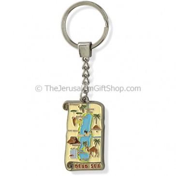 Keychain - Metal Dead Sea Scroll
