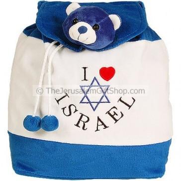 Kids Backpack - I Love Israel