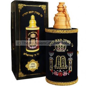 Sephardic Torah Scroll - Large in Velvet Case