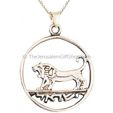 Lion of Judah Sterling Silver Pendant