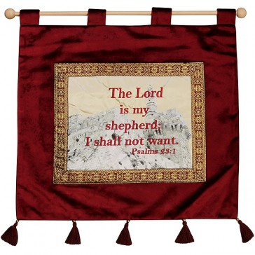 The Lord is My Shepherd I Shall Not Want - Psalm 23:1 - Wall Hanging - Burgundy