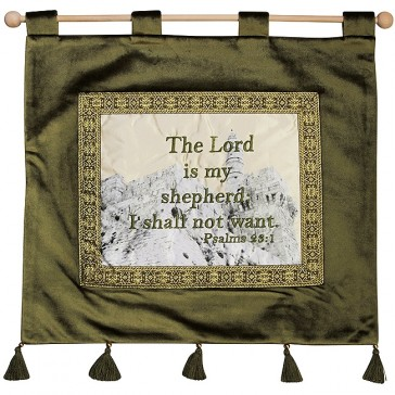 The Lord is My Shepherd I Shall Not Want - Psalm 23:1 - Wall Hanging - Olive Green