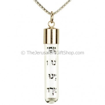 The Lord's Prayer in Hebrew Pendant