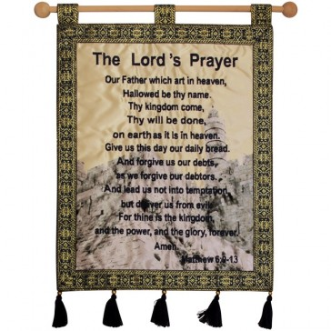 The Lord's Prayer - Jerusalem Wall Hanging - Matthew 6 - Tower of David - Blue