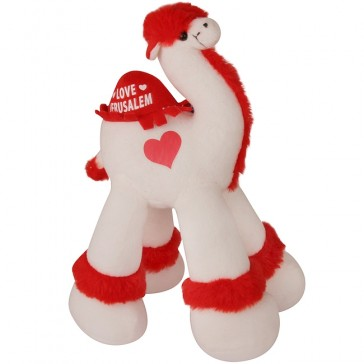 Stuffed Camel with 'I Love Jerusalem' Saddle and Heart - Red