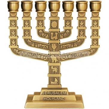 Jerusalem Holyland Menorah - Gold