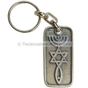 Keychain - Messianic Seal of Jerusalem