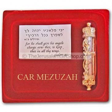 Car Mezuzah - Scroll