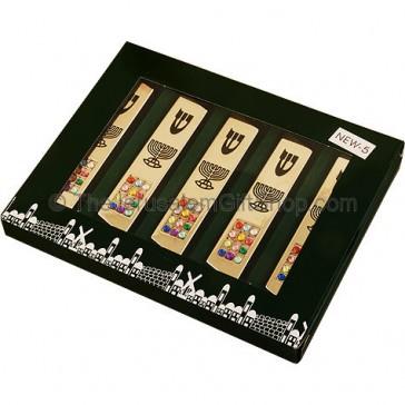 Boxed Set of Five Mezuzah with Hoshen and Menorah