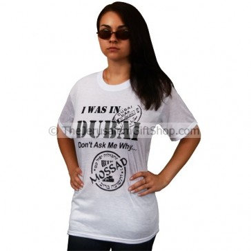 'I Was in Dubai - Don't ask me why...' Mossad Tshirt
