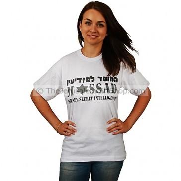 Mossad - The Israel Secret Intelligence T-Shirt