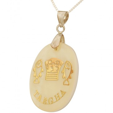 Mother of Pearl with Embedded Gold Metallic 'Tabgha - Loaves and Fishes' Pendant