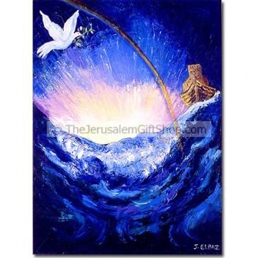 Noah's ark dove olive Branch
