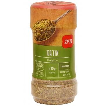 Oregano Seasoning - Holy Land Spices
