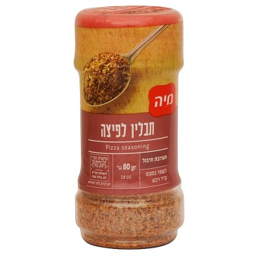 Pizza Seasoning - Holy Land Spices