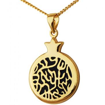 Blue Enamel 'Shema Yisrael' Goldfill Pomegranate Pendant