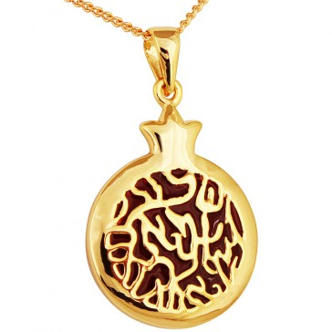 Wine Enamel 'Shema Yisrael' Goldfill Pomegranate Pendant
