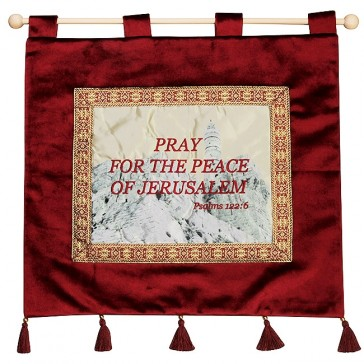 'Pray for the peace of Jerusalem' - Psalm 122:6 - Tower of David - Wall Hanging - Burgundy