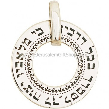 Psalm 91:11 He Shall Give His Angels Charge Over Thee - Pendant