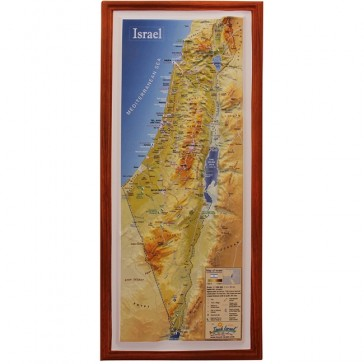 Raised-Relief 3D Map of Israel - Wall Hanging