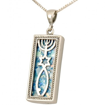 Roman Glass Silver 'Grafted In' Messianic Pendant - Made in Israel