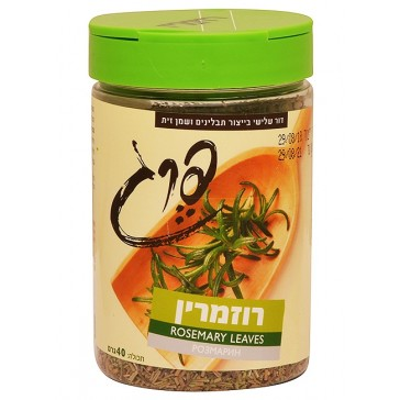 Rosemary Leaves - Holy Land Spices - Pereg