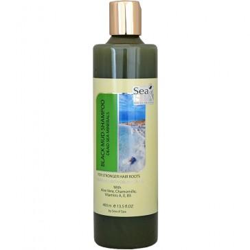 Dead Sea Black Mud Shampoo with  Obliphica Oil