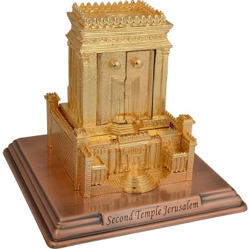 The Second Temple - 24kt Gold Plated with Sacred Vessels