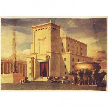 The Second Temple poster