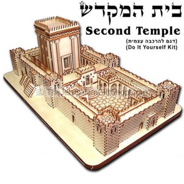 The Second Temple - Do it yourself kit