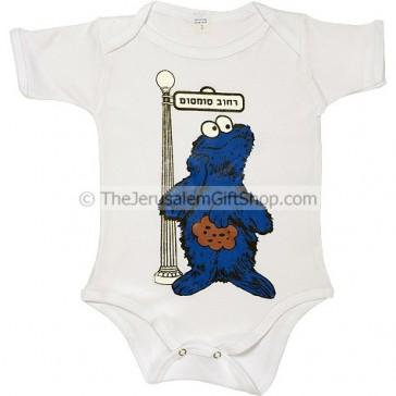 Sesame Street in Hebrew - Cookie Monster Bodysuit