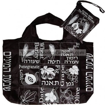 The Seven Species Bag