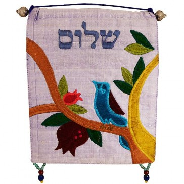 Raw Silk 'Shalom' in Hebrew Wall Hanging