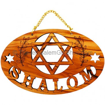 'Shalom Star of David' Olive Wood Wall Hanging