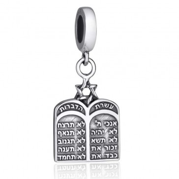 'Gracelet Bracelet' Sterling Silver Hebrew Ten commandments front