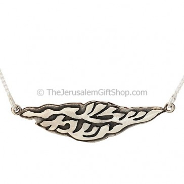 Shema Yisrael Hebrew Pendant
