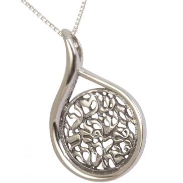 'Shema Yisrael' Hebrew Cut Out inside Teardrop Frame Sterling Silver Pendant