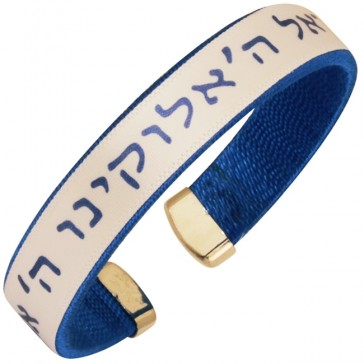 Clip-on 'Shema Yisrael' Deuteronomy 6:4 - Hebrew Scripture Blessing Bracelet