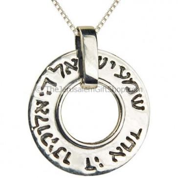 Shma Israel Hebrew pendant