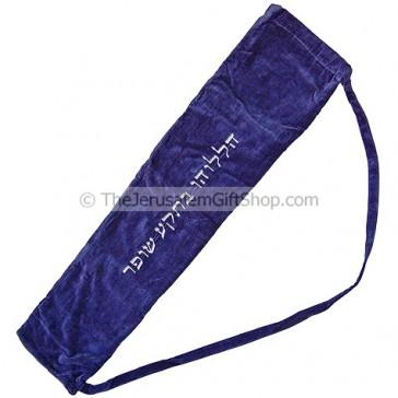 Velvet Bag for Yemenite Shofar - Emanuel
