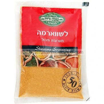 Bag of Shwarma Seasoning