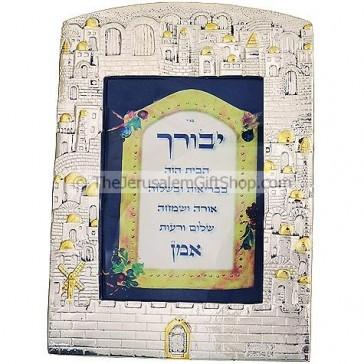 Silver 3D Jerusalem Photo Frame