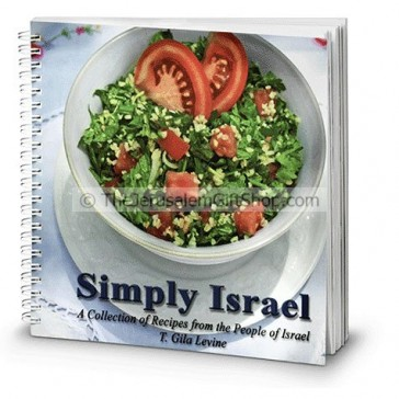 Simply Israel - Collection of Israeli Recipes